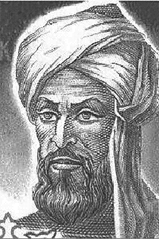 Abu Abdallah Muḥammad ibn Mūsā al-Jwārizmī  (Abu Yāffar) (أبو عبد الله محمد بن موسى الخوارزمي ابو جعفر), conocido generalmente como al-Juarismi, fue un  matemático ,  astrónomo  y  geógrafo   persa  1  2   musulmán , que vivió aproximadamente entre  780  y  850 .