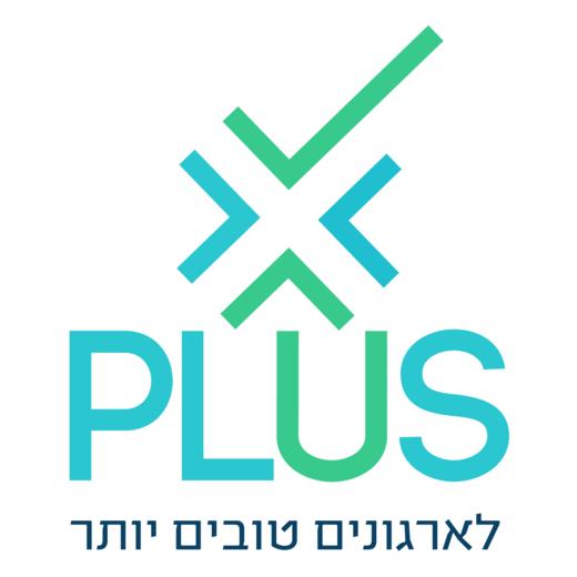 Plus Consulting - Israel