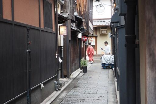 Gion 2.jpg