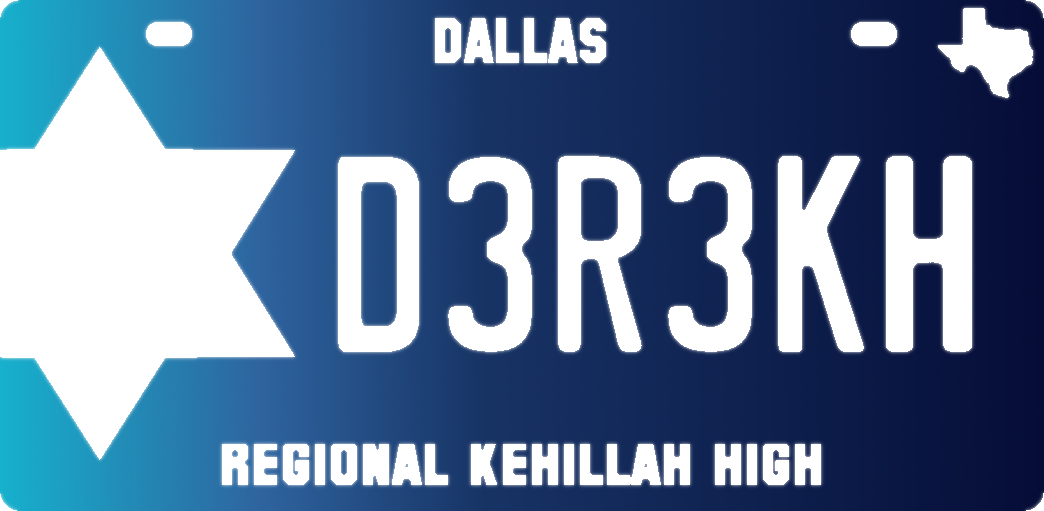 Dallas Regional Kehillah High
