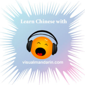 STREAM AND DOWNLOAD LEARN CHINESE PODCAST FREE ON PIRATE RADIO