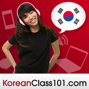 STREAM AND DOWNLOAD LEARN KOREAN PODCAST FREE ON PIRATE RADIO