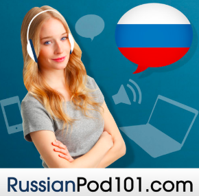 STREAM AND DOWNLOAD LEARN RUSSIAN PODCAST FREE ON PIRATE RADIO