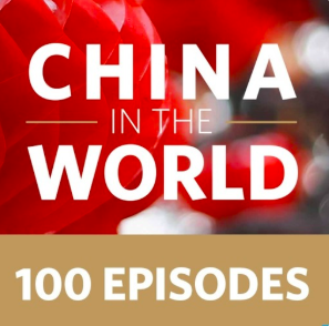 STREAM AND DOWNLOAD CHINA IN THE WORLD PODCAST FREE ON PIRATE RADIO