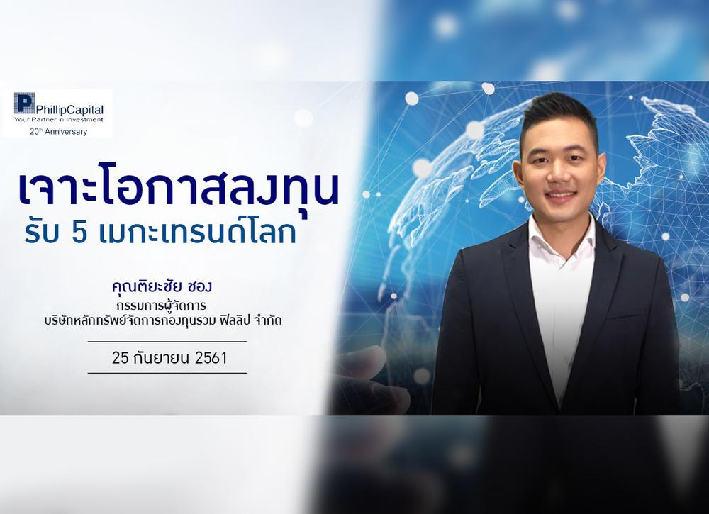 img_news2.png