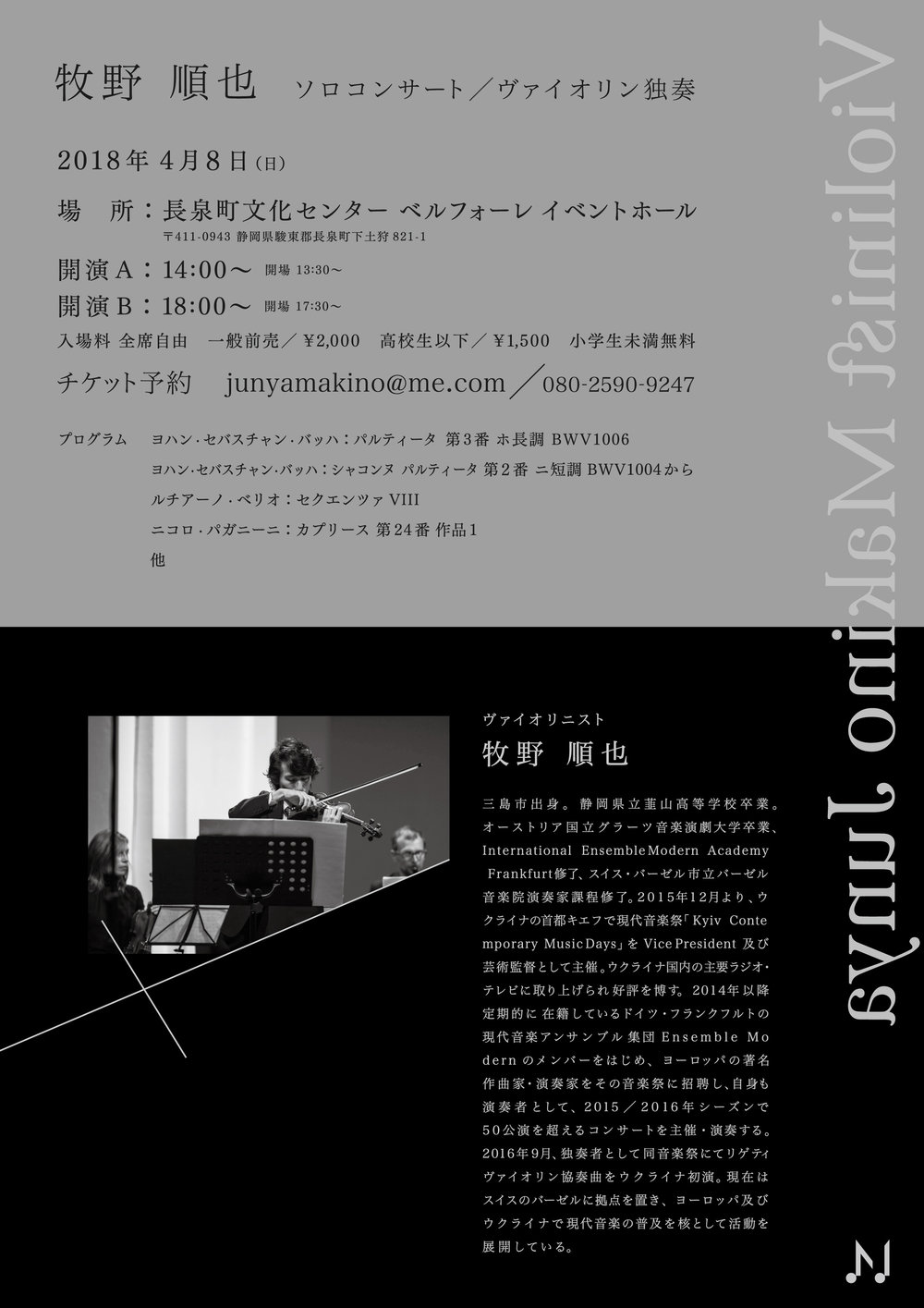m_solo-02-01.jpg