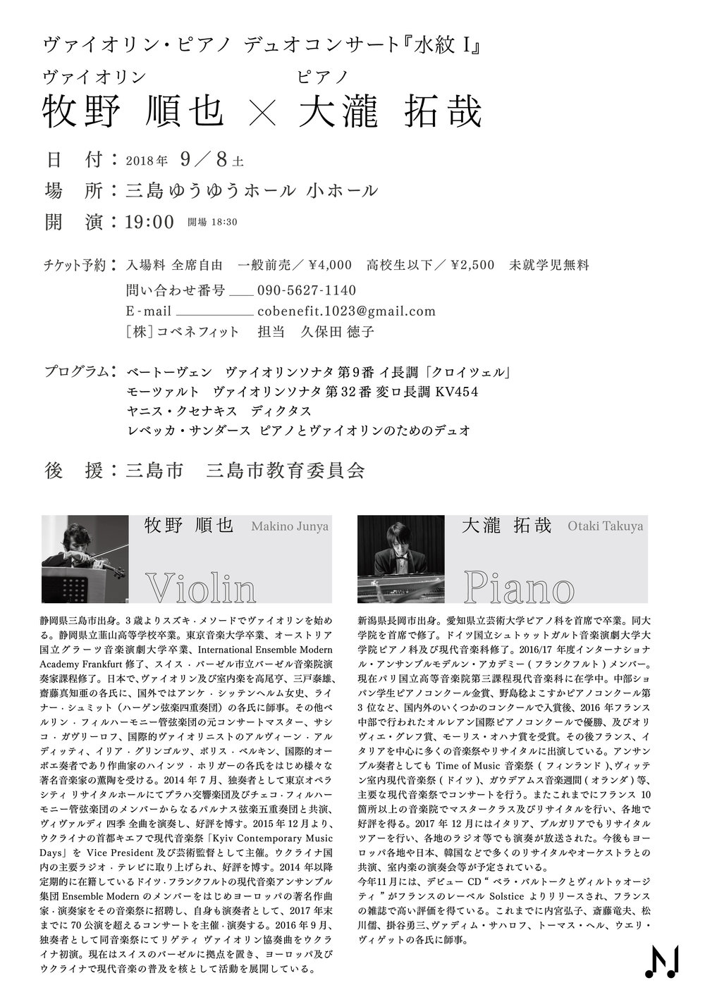 180818_m_web-022.jpg