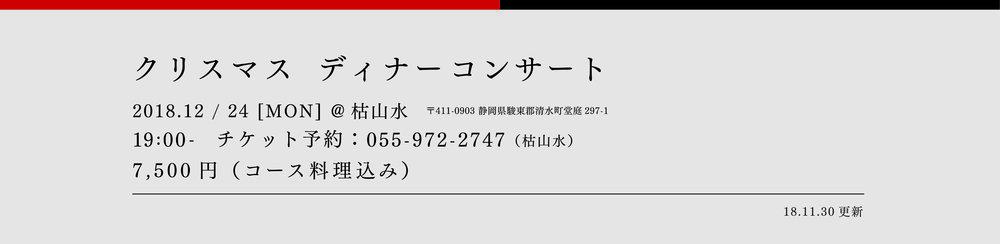181128_M_web_3.jpg