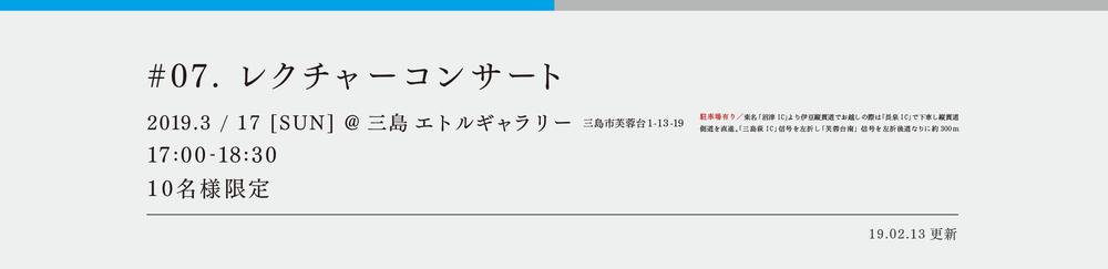 スクリーンショット 2019-02-13 17.36.02.png