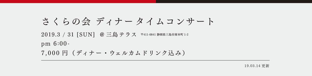 スクリーンショット 2019-03-14 11.29.41.png