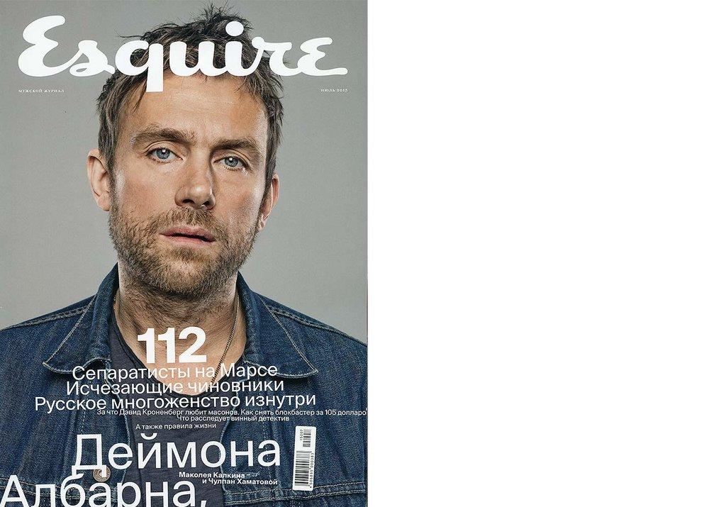 esquire_1.jpg