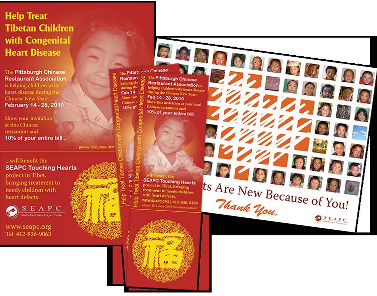 PCRA/Chinese New Year Tibet Treatment