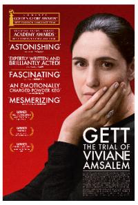 gett-poster