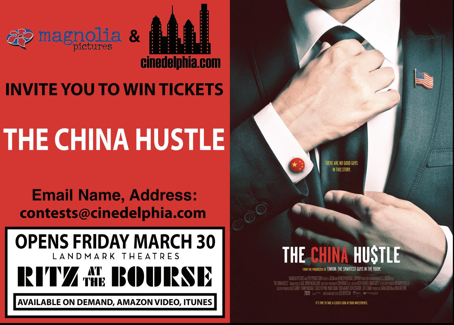 Contest: The China Hustle tickets — Cinema76