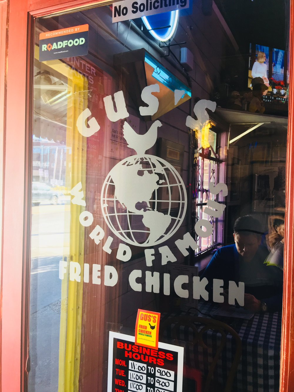 Gus's World Famous Chicken Etched Glass