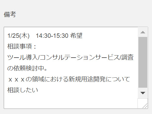 開催終了201801個別相談会.jpg