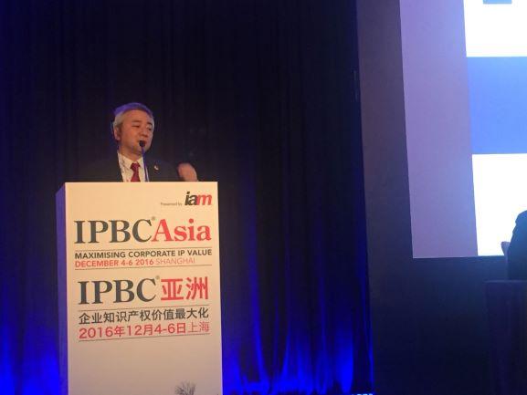 ipbc-asia-2016-2small.jpg