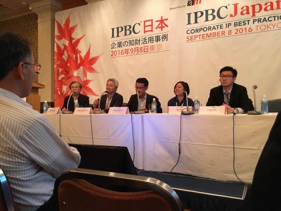 ipbc-japan-2016-2small.jpg