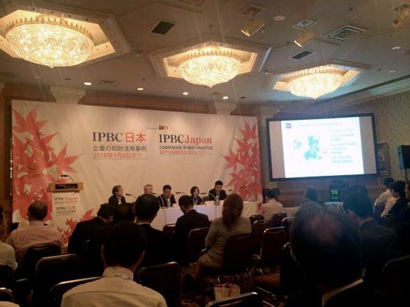 ipbc-japan-2016-3small.jpg