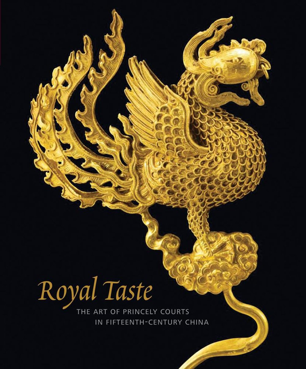 Royal Taste catalogue cover pic.jpg