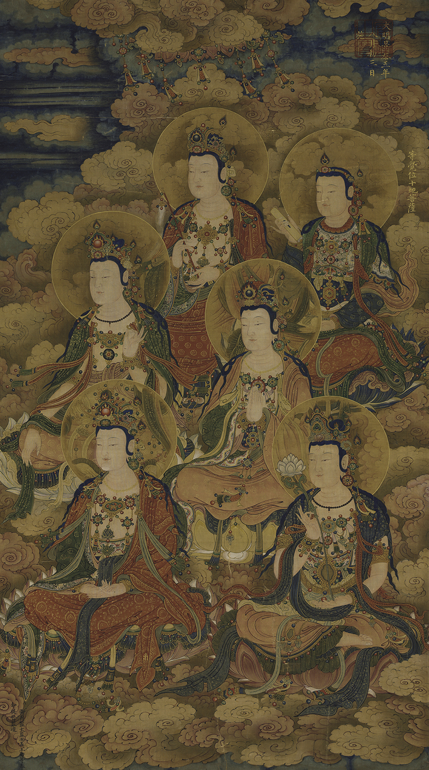 Bodhisattvas of the Ten Stages of Enlightenment , dated 1454, Cleveland Museum of Art