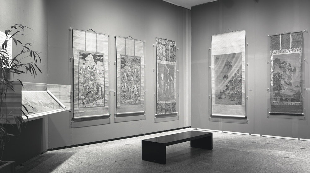 Gallery view,  Eight Dynasties of Chinese Painting , Cleveland Museum of Art, 1981