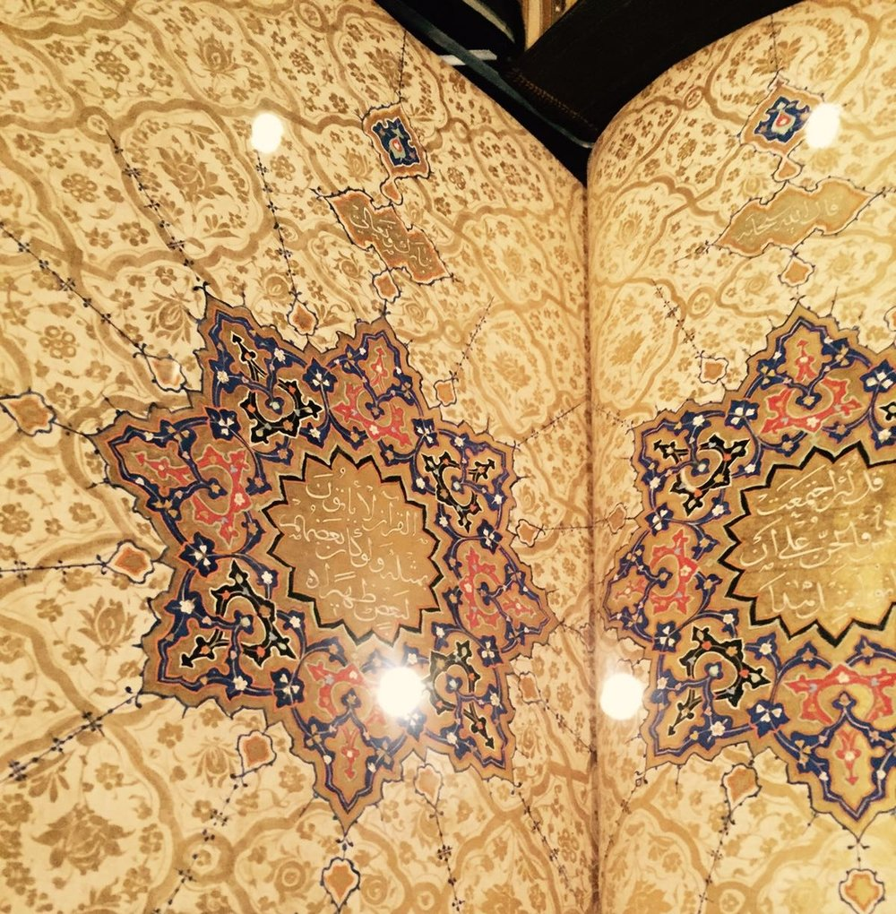 - ijazah and Qira'aat