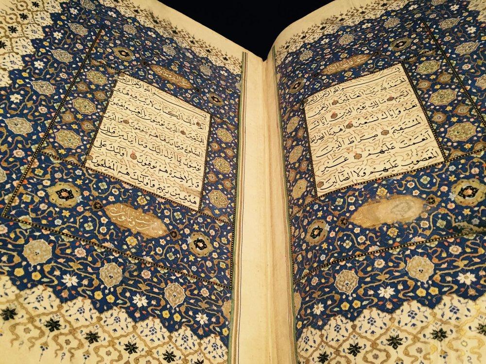 - Masjid Al Ihsan Baltimore