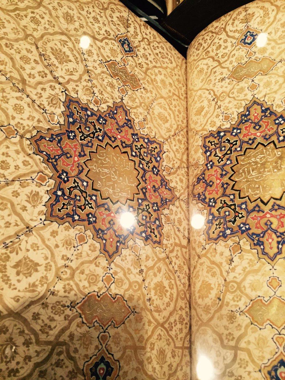 - qira'aat courses