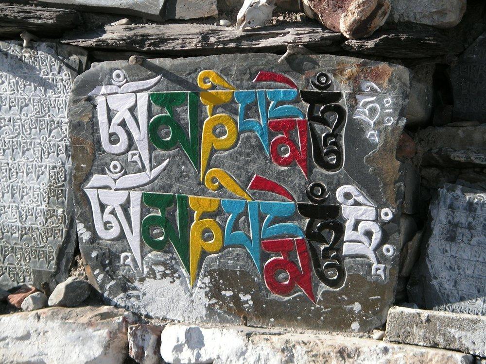 Datos del Viaje - Temporada: De marzo a mayo y de octubre a diciembre.Duración:16 días.Dificultad: MediaAlojamiento: Hoteles en Katmandú y Pokhara.Lodges a lo largo del trekking.