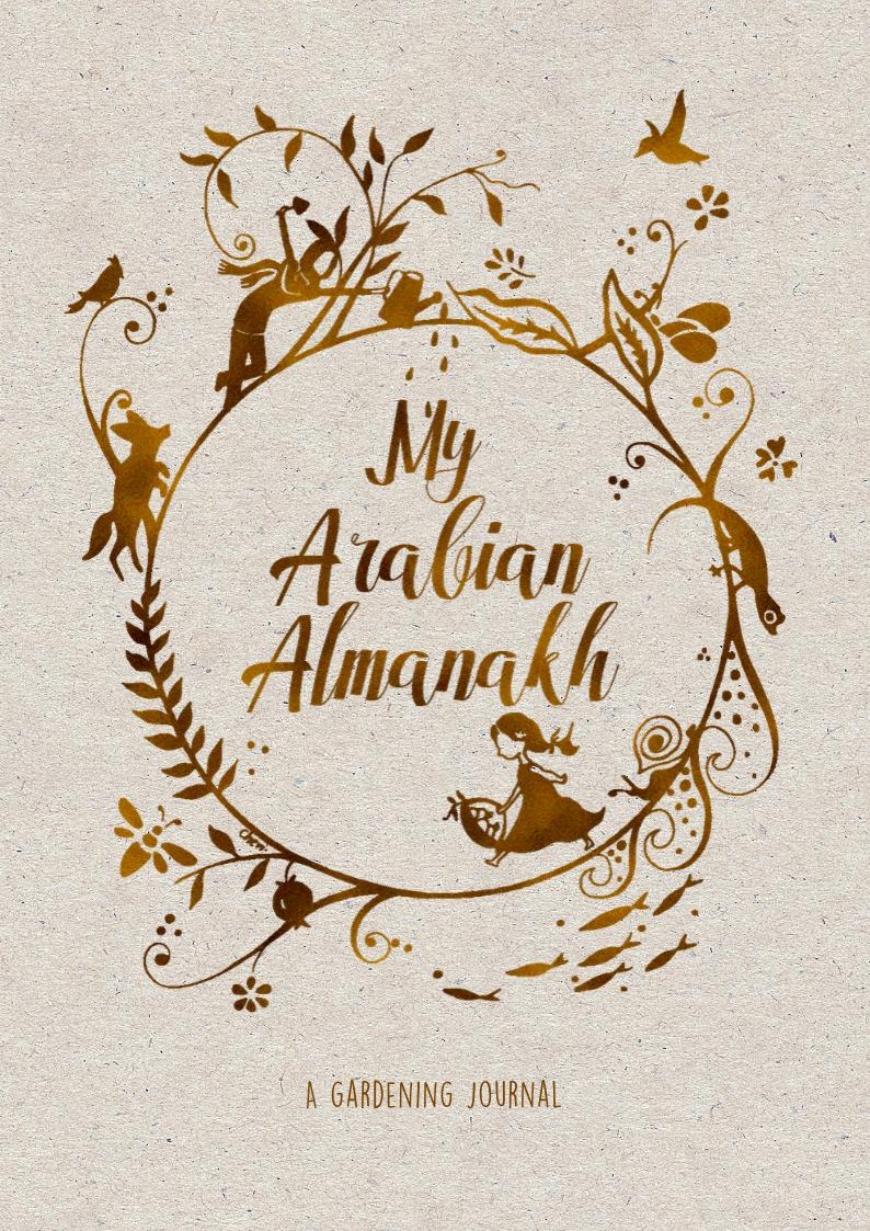 almanakh cover.jpg