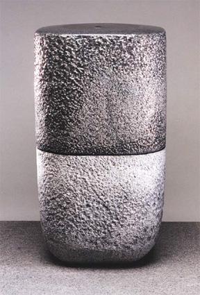 "Omphalos  - Granite, 37"" high"