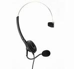 Motorola PMLN 4445 (Over the Head) Headset - Adjustable over the head band, with a swivel microphone. Enables a hands-free transmission of your communication