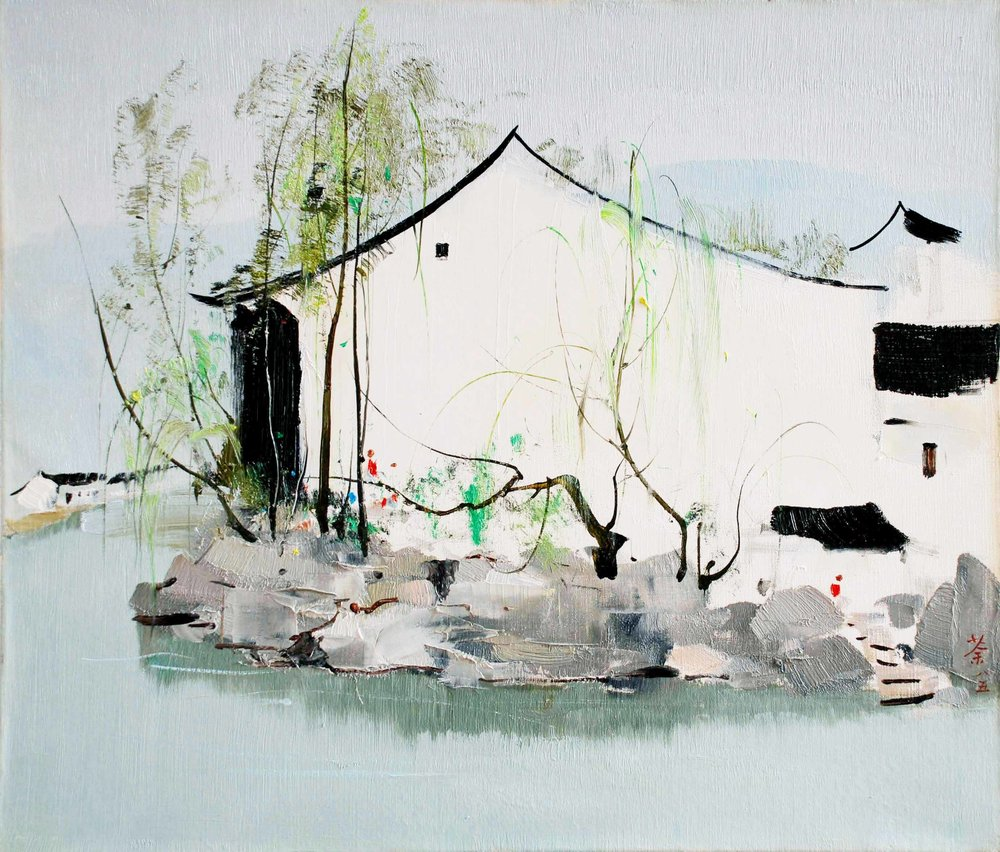 Wu Guanzhong, 'Riverside Households', 1985, oil on canvas, 43 x 51cm. Collection of Liu Gang and Chen Yu, China. Image courtesy of Liu Gang and Chen Yu.