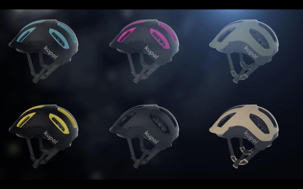 Razne boje u kojima dolazi Kupol kaciga, izvor: Kickstarter