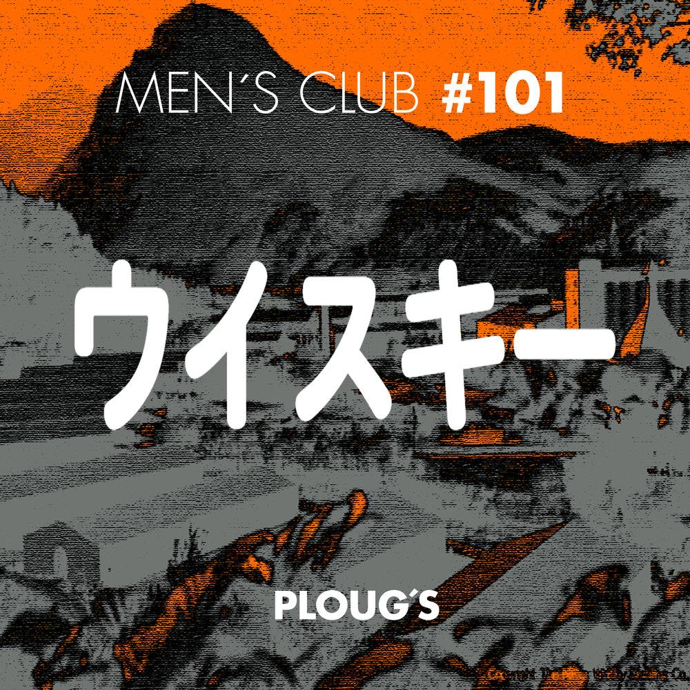 Men´s Club 101.jpg