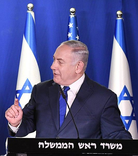 Foto: US Embassy Tel Aviv, Wikimedia Commons