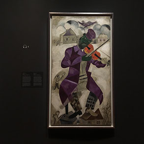 The Green Violinist  (1923-24)