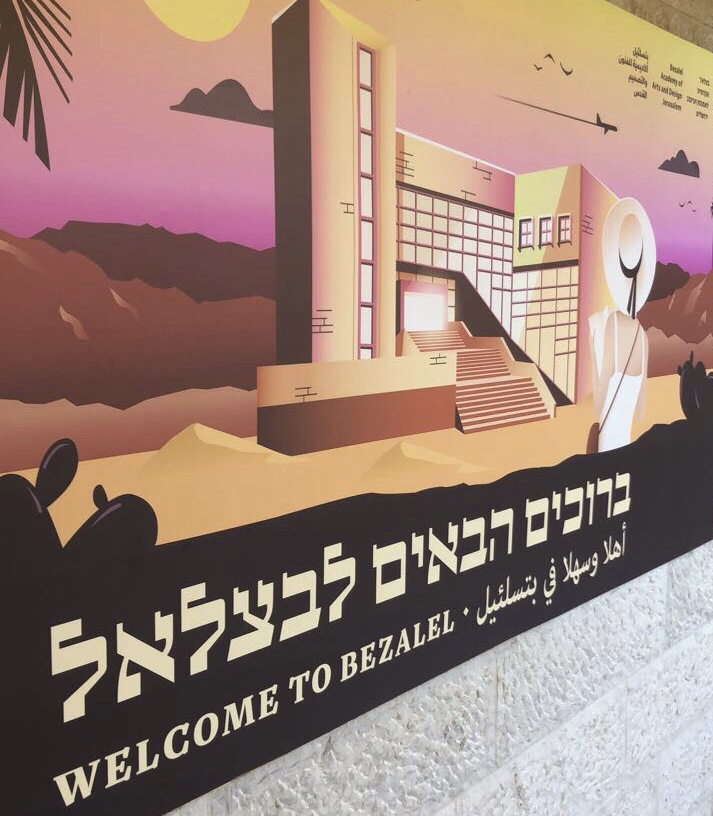 Bezalel BFA show poster