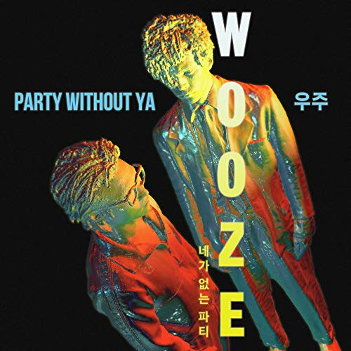 Party Without Ya (Single)