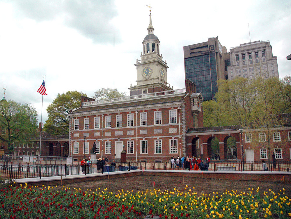 1200px-Independence_Hall.jpg