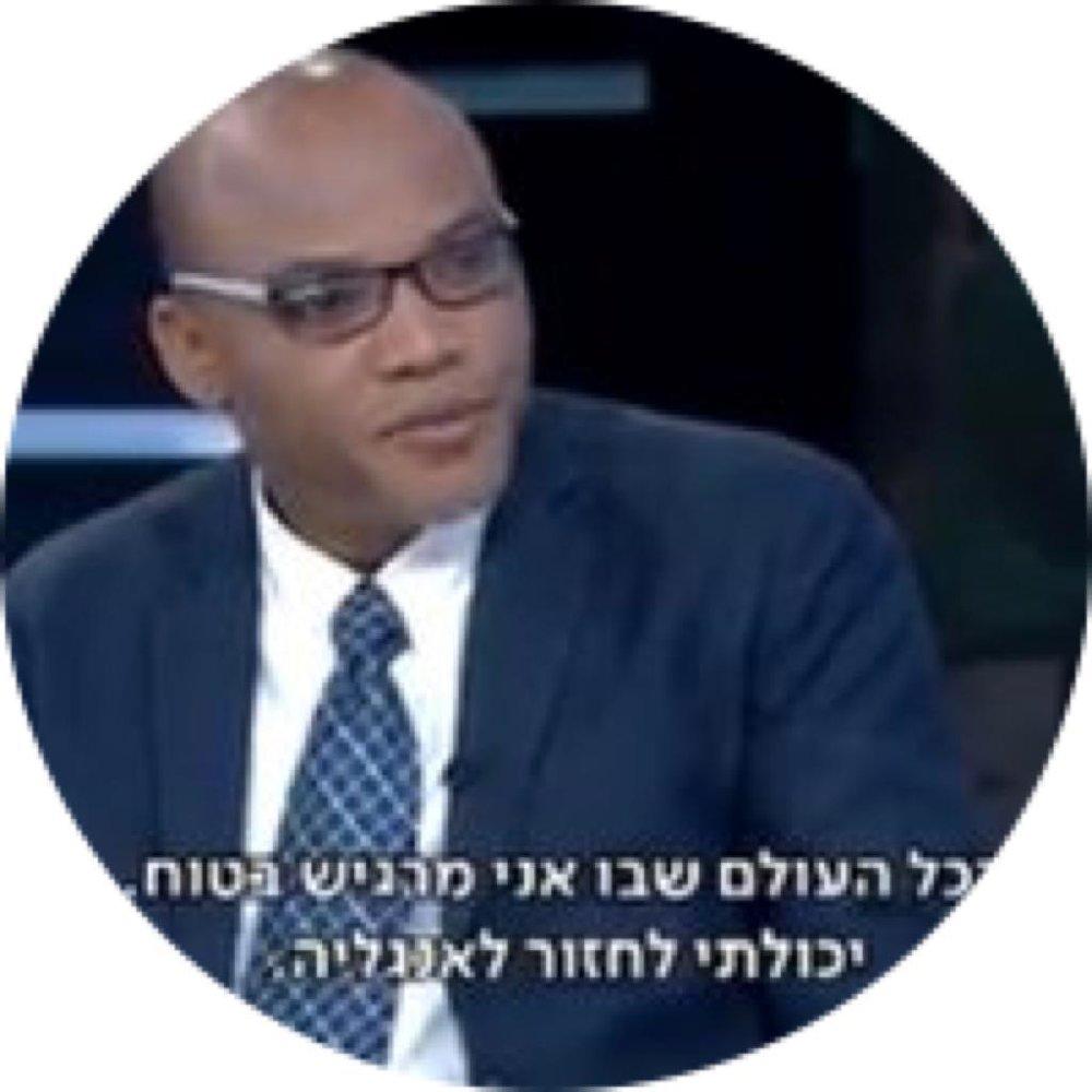 Nnamdi Kanu Hebrew.png