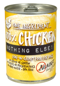 ATG-NE-chicken-212x300.png