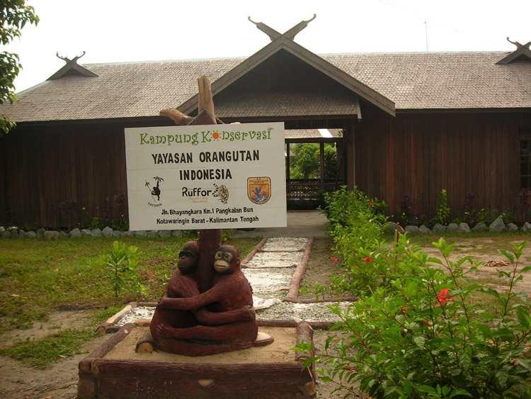 Kampung Konservasi Sign