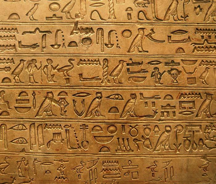 hieroglyphsEG.jpg