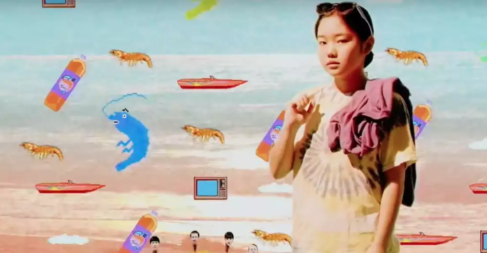 Source from: https://www.thefader.com/2018/08/08/superorganism-new-music-video-the-prawn-song