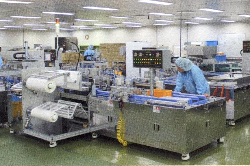 Tae-Chang+Industries-1.jpg