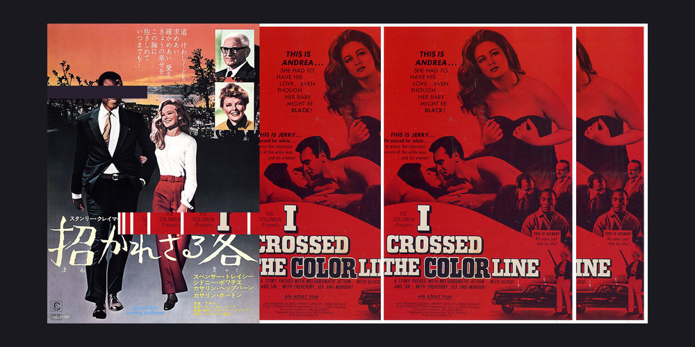 AIv CROSSED COLOUR LINE 2000.jpg