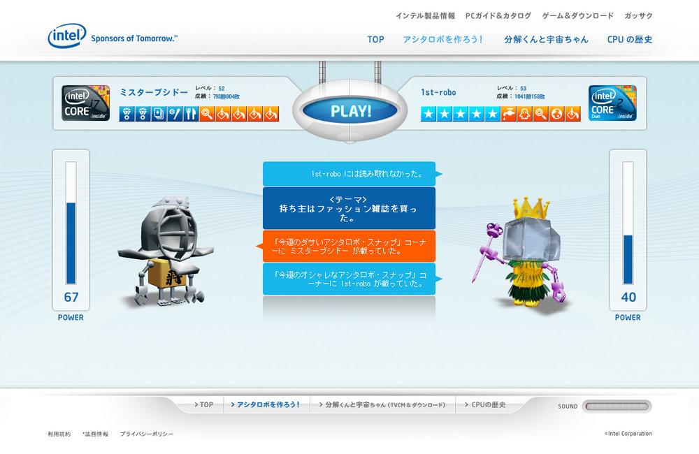 robot03.jpg