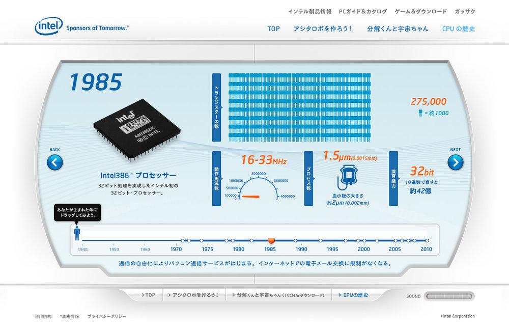 cpu02.jpg